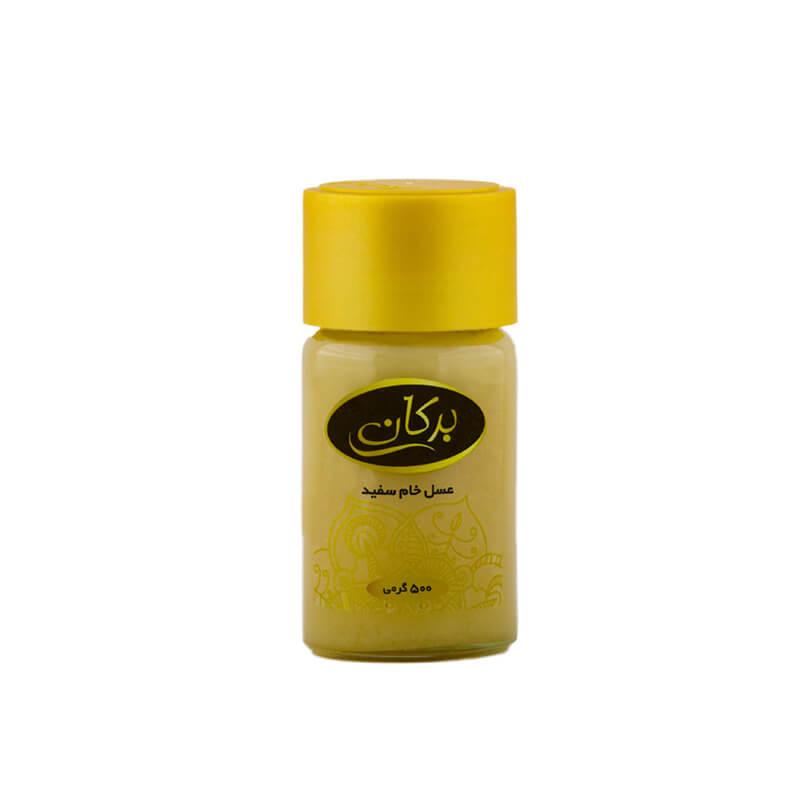 عسل خام سفید نیم کیلوگرمی